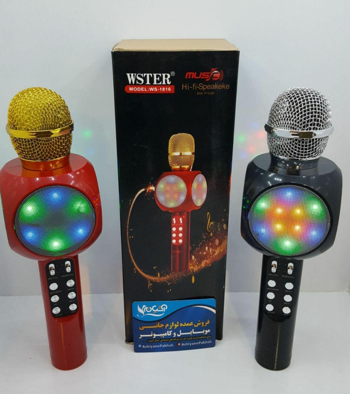 اسپیکر میکروفون WS-1816