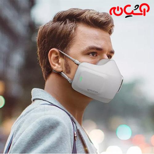 معرفی ماسک هوشمند LG