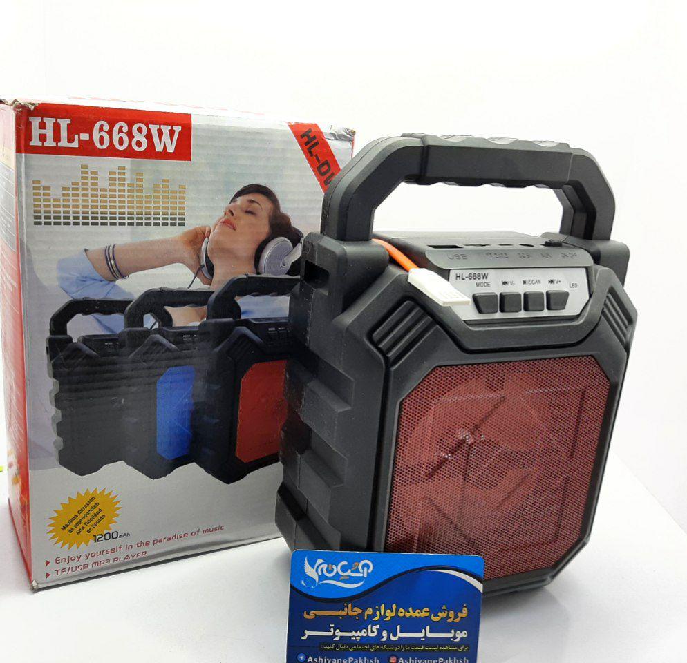 اسپیکر بلوتوث HL-668W