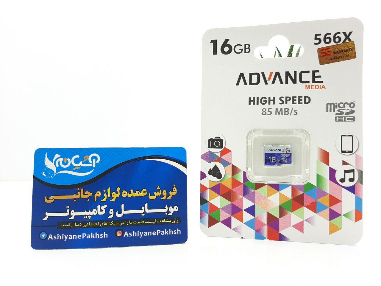 مموری Micro Advance 566x 16GB