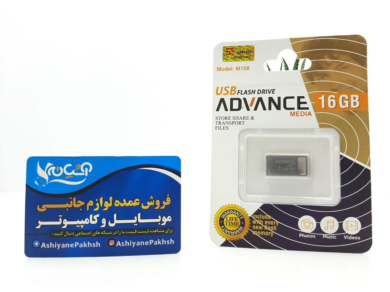 فلش مموری ADVANCEM10816GB