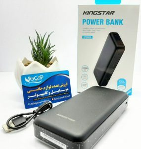 پاور بانک Kingstar kp20020 20000Mah